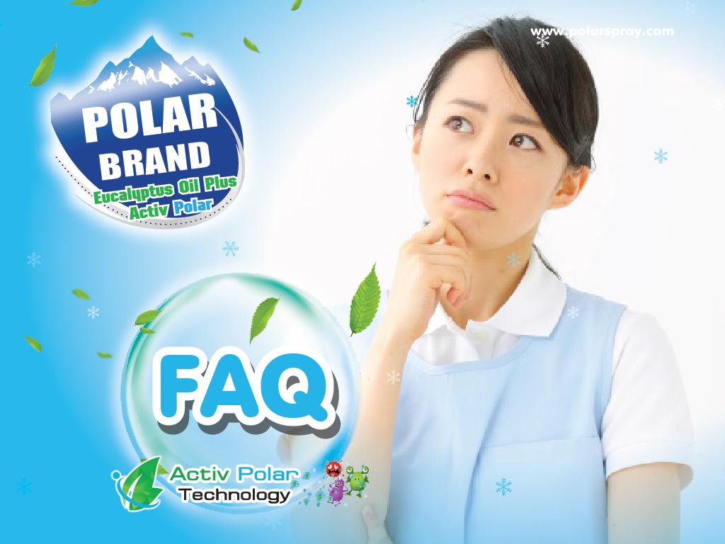 2AW_Banner_Polar_FAQ-ทำงาน_1024x768 px_08-06-21